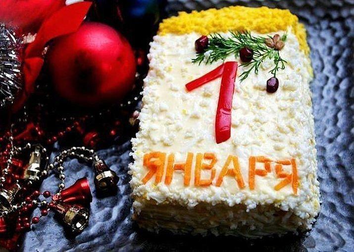Салат «Первое января»