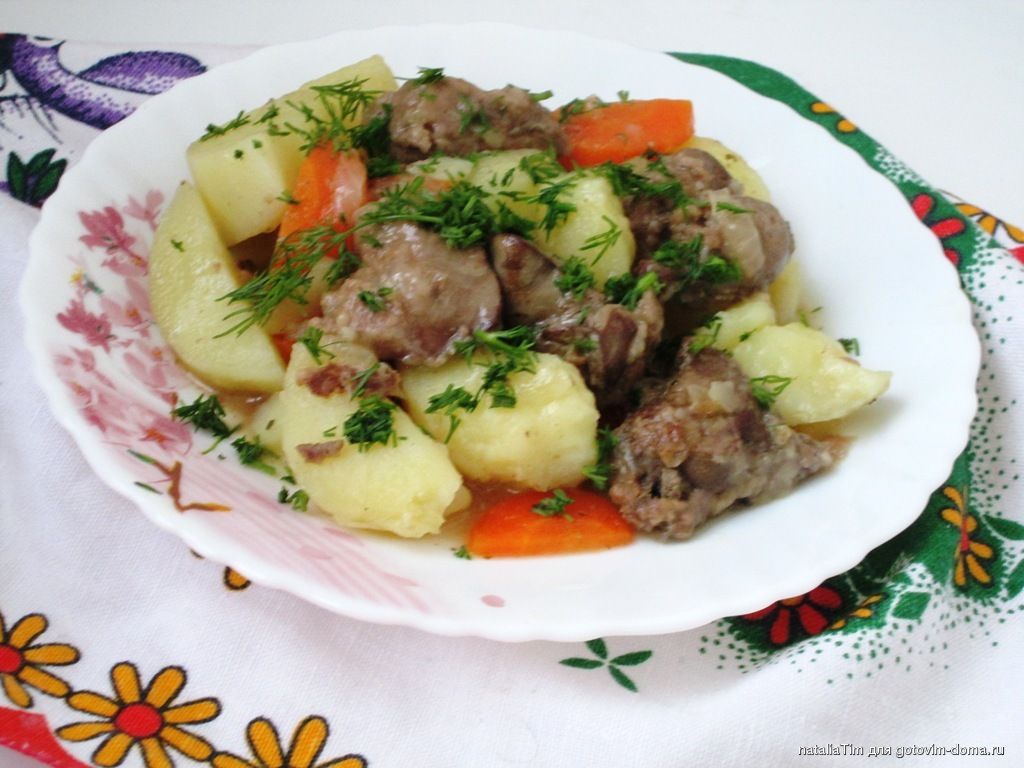 Рагу с печенью и овощами