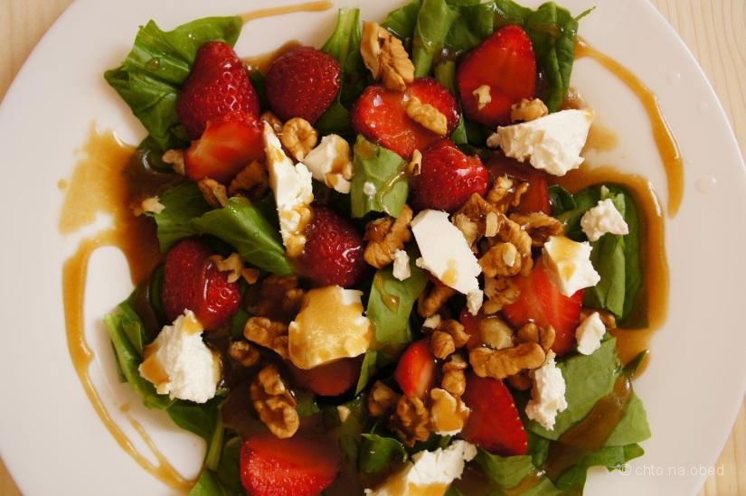 Салат с кейлом, клубникой и грецкими орехами