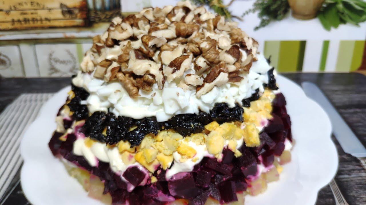 Классический салат Восторг с черносливом