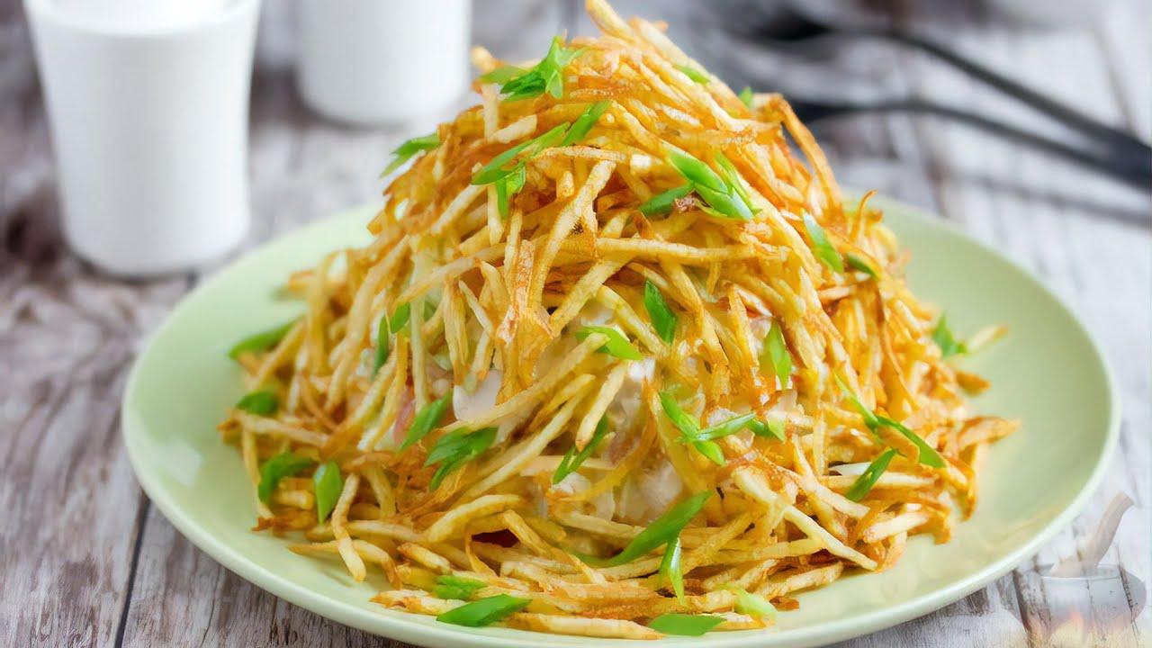 Салат «Муравейник» с картофельной соломкой